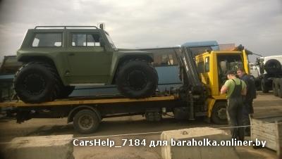 Лесной толкатель штабелер ЛТ-82/3 на МТЗ