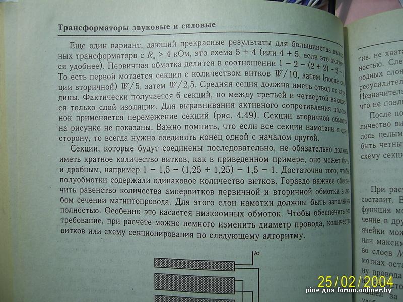 igorek12, Книга Васильченко
