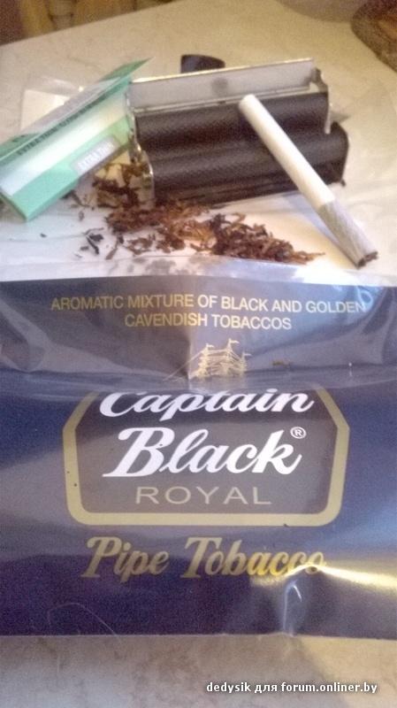 Где купить табак для сигарет форум хороший оптовые магазины табака в москве