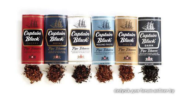 Сигареты капитан блэк купить в гомеле купить электронную сигарету в хабаровске одноразовую