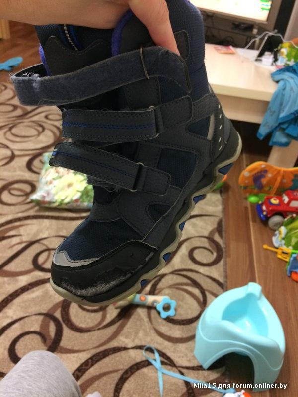 Можно ли вернуть обувь в день покупки Это кризис