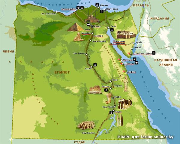 Карта Египта.jpg