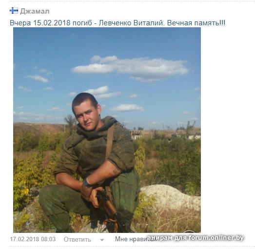 """Росія сприйняла програш """"Газпрому"""" """"Нафтогазу"""" як ляпас, - Зеркаль - Цензор.НЕТ 3211"""