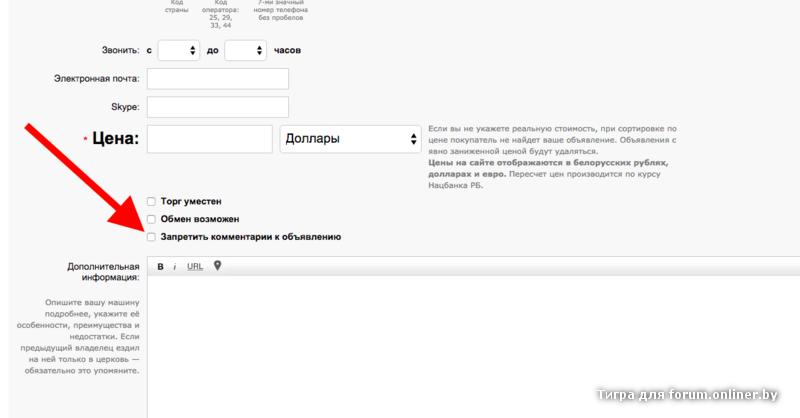 Создать объявление онлайнере дать объявление бесплатно без регистрации харьков