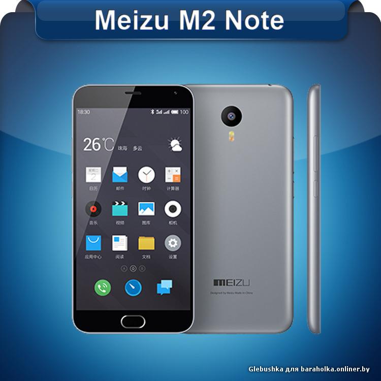 новая микропрограмма для Samsung Galaxy j1 Mini