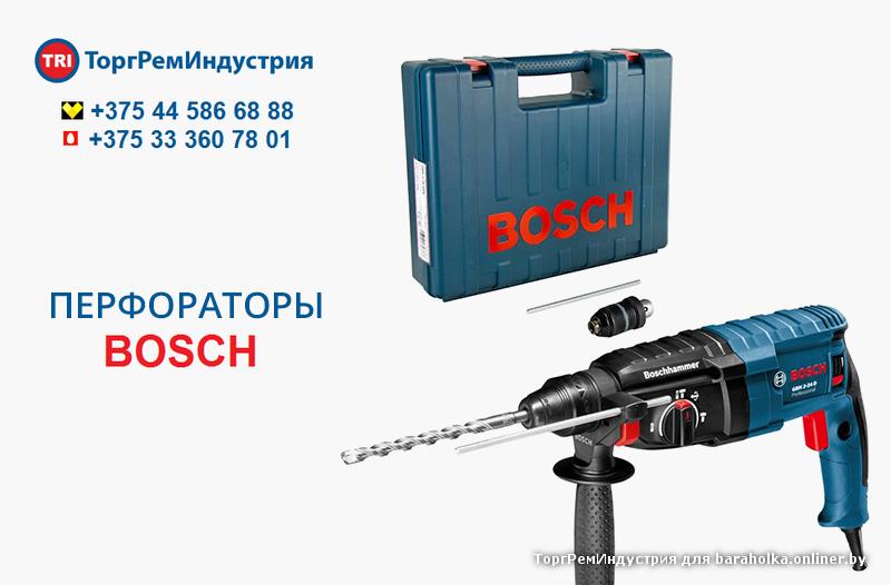 акции на перфораторы в минске