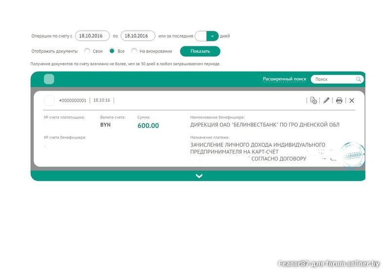 дебетовые карты хоум кредит банка банки ру форум