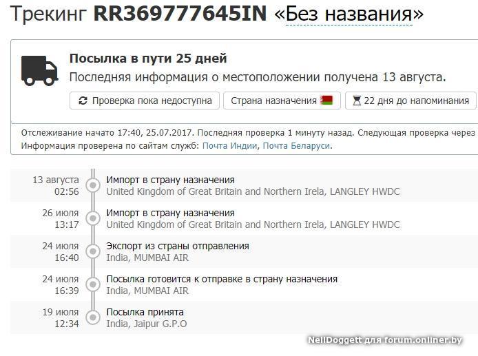 ebe0293cfa71b2f78f768a2fae3945a5.jpeg