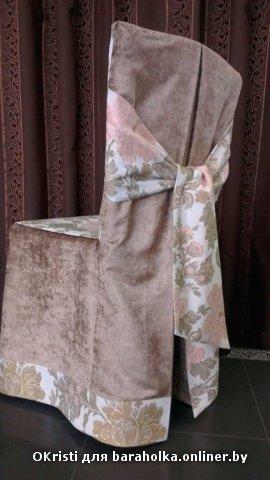 Чехлы на мебель Пошив чехлов для мебели в Санкт
