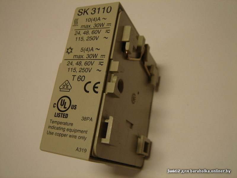 Схема подключения sk3110000
