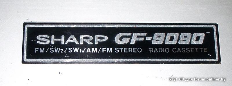 Магнитолы 80-х Sharp-777 и другие - Форум ...