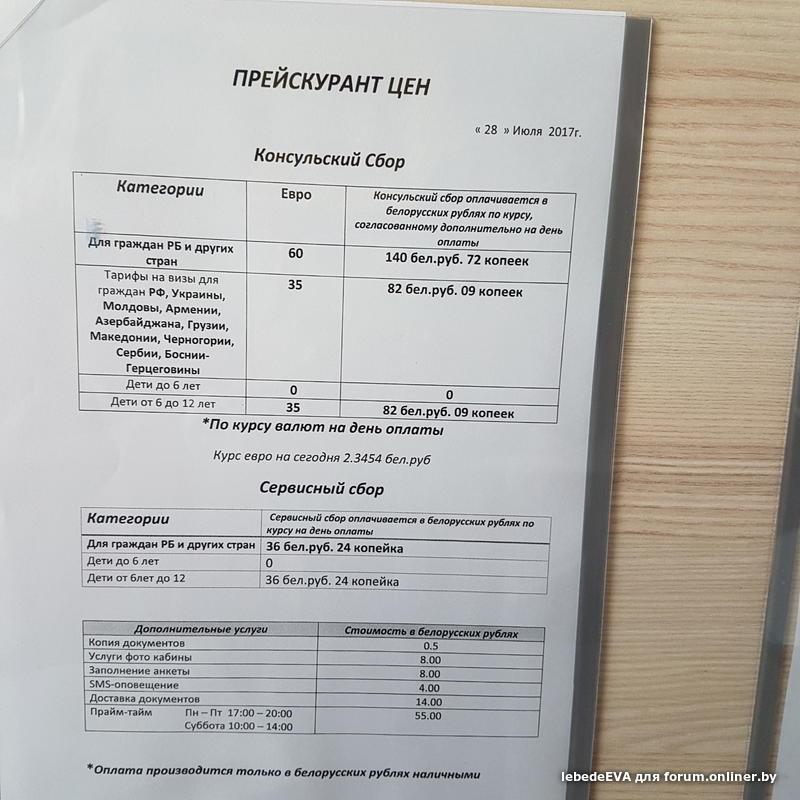 Куплю больничный лист в москве rb=64 Справка из физдиспансера Улица Большая Якиманка