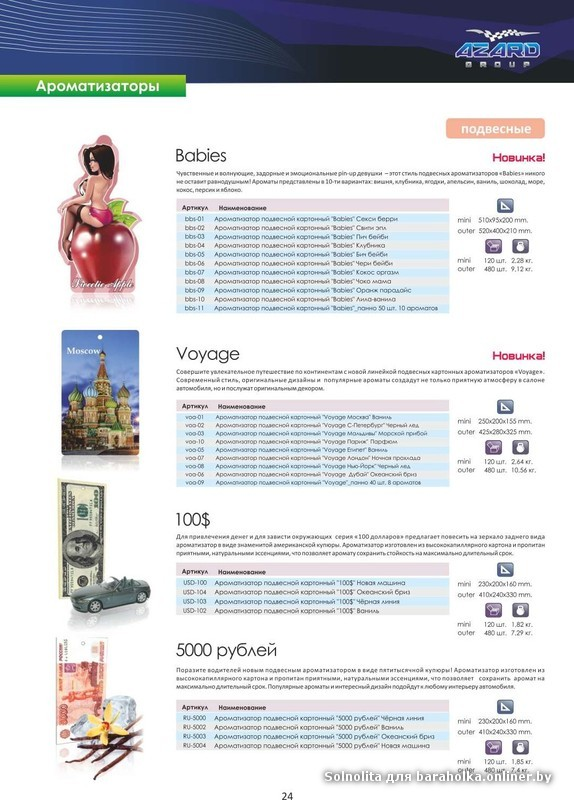 page24_image1.jpg