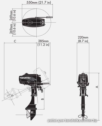 Tohatsu M3.5B2S схема.jpg .