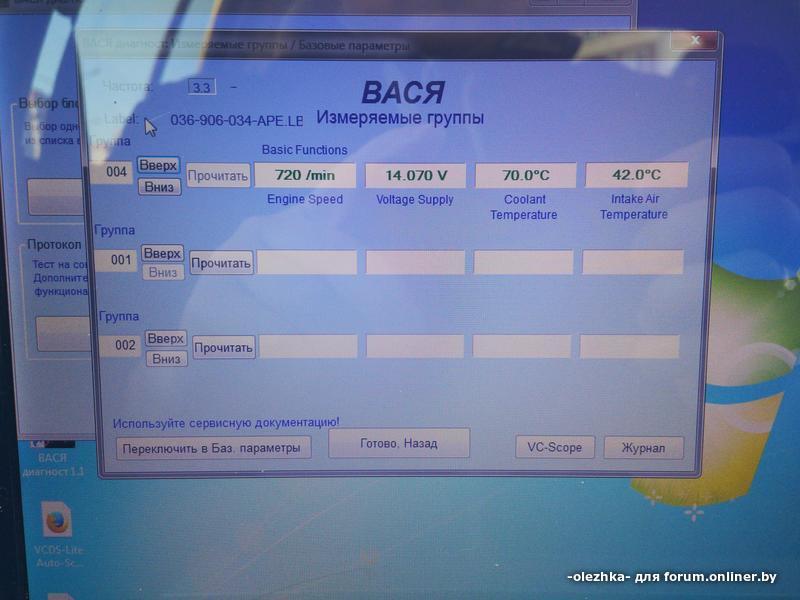 b66c44491fde780a1488dba1c89538c4.jpeg