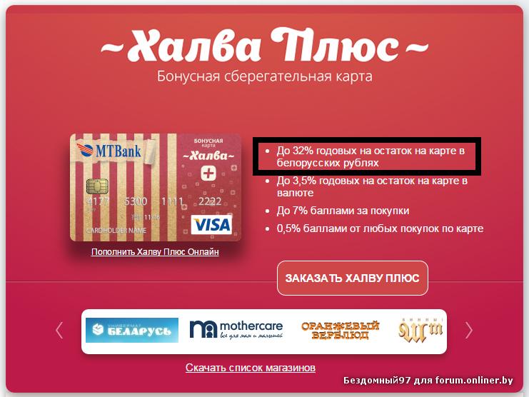Visa platinum сравнить цены Усть-Илимск