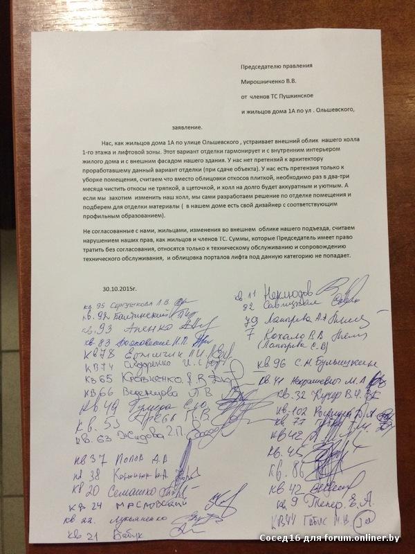 акт похоронной комиссии образец