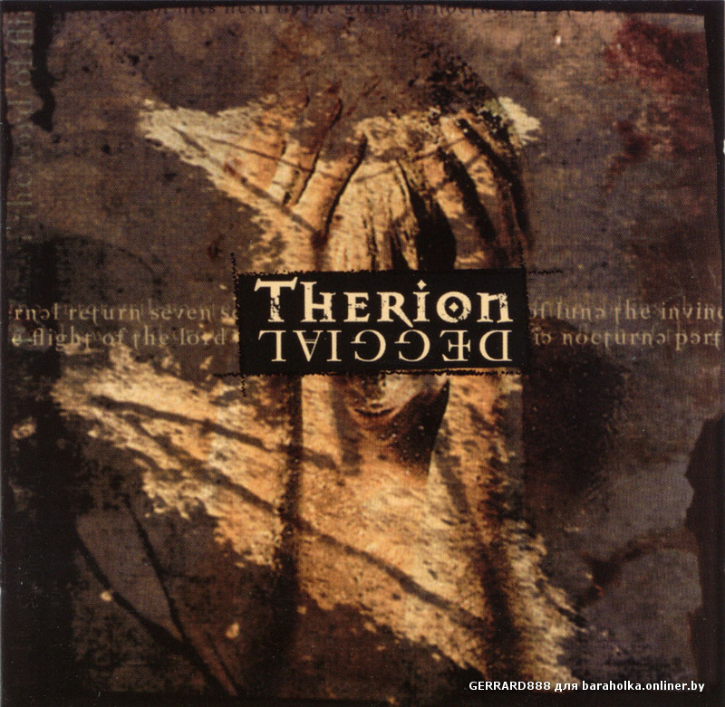 ???????????? CD_THERION - ????????? onliner.by