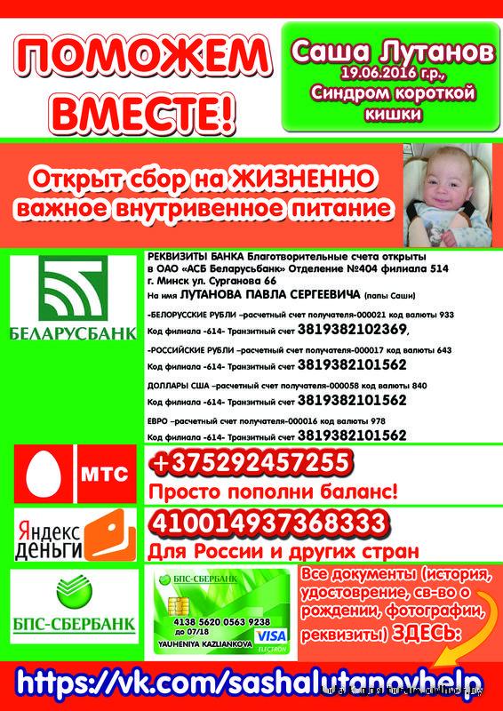 89d225384b64fcb0818481da27555490.jpeg