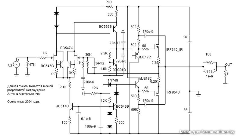 MOSFET.jpg