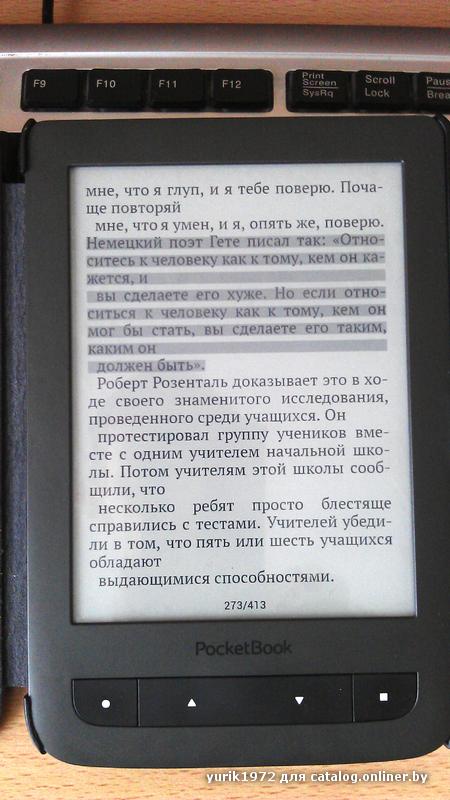 Сборка книг эро фото 494-327