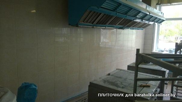 Icp7UbcWEG4.jpg