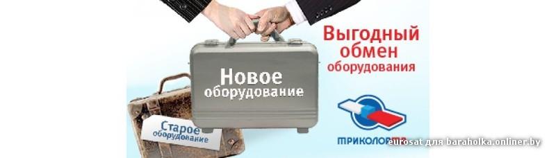 obmen_resiverov_2.jpg