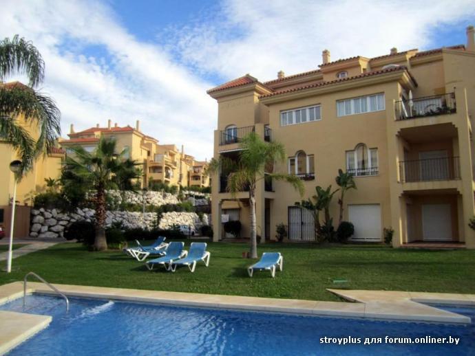 Где купить дом в испании форум дубай как одеваться туристам