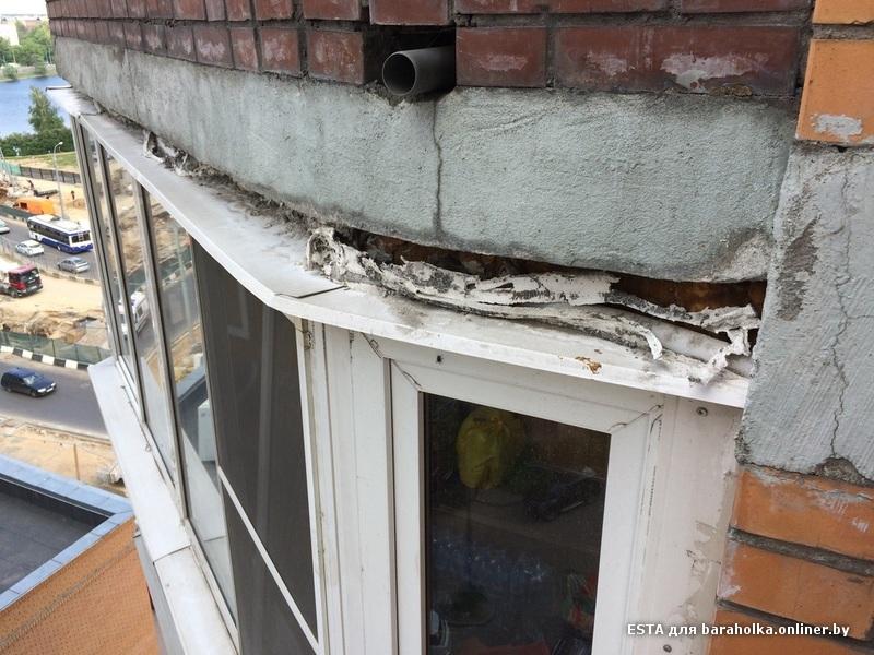 Течет угол балкона отлив после ремонта.