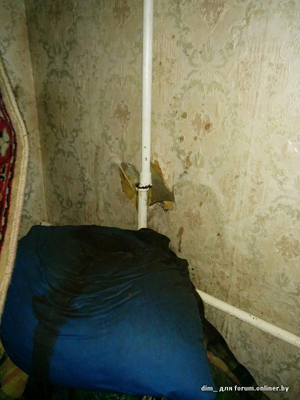 прорвало стояк в квартире затопило соседей