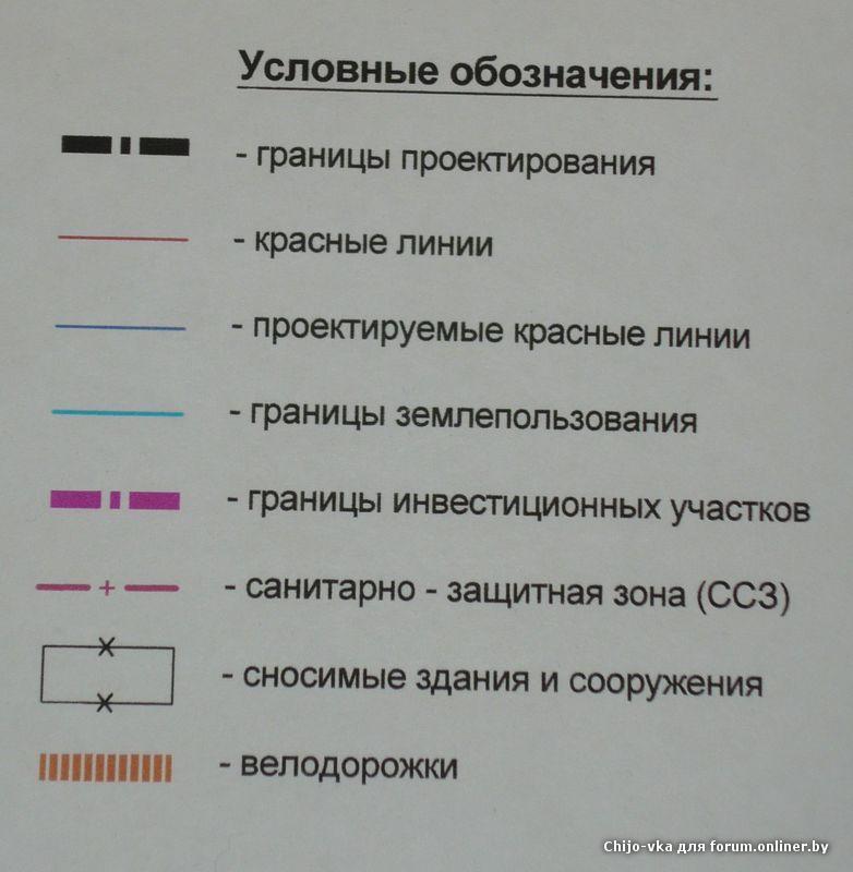 bf50b093e575711bbc1dce7abc136b7f.jpeg