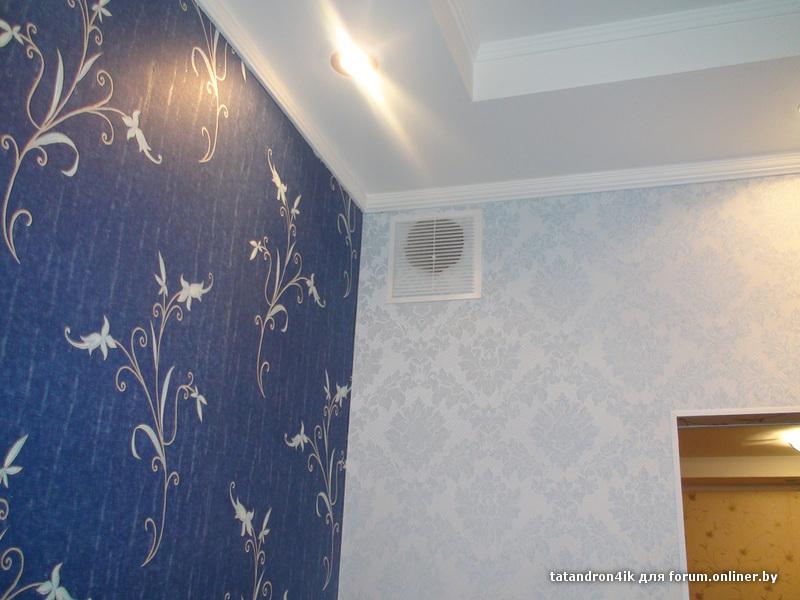 Переустраиваем квартиру под сдачу в найм - Форум onliner.by