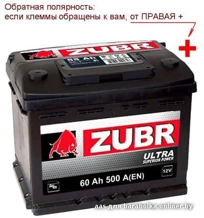 zubr-ultra-60-500r_.jpg