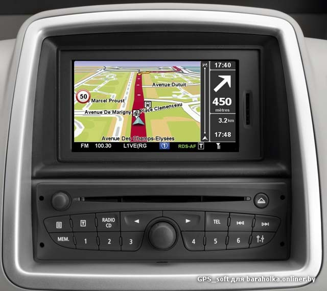 gps tomtom renault carminat. Black Bedroom Furniture Sets. Home Design Ideas