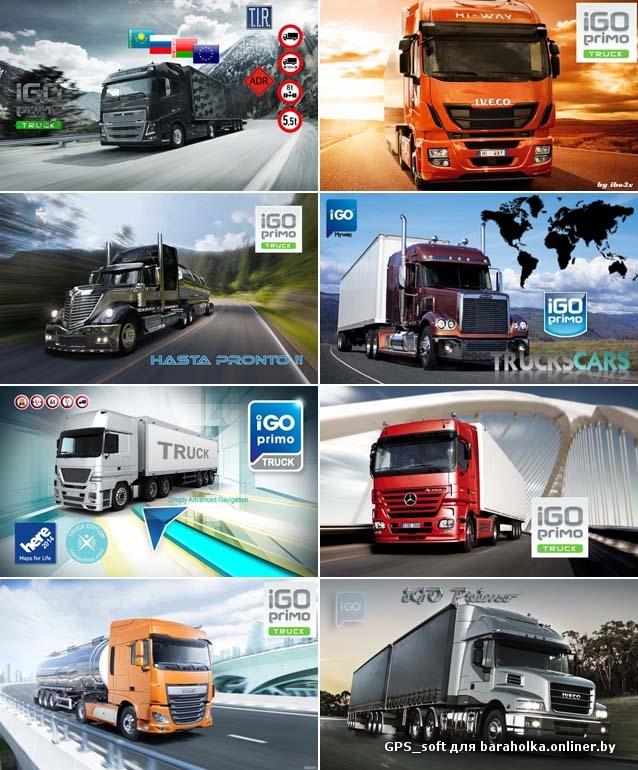 Программу иго для грузовиков
