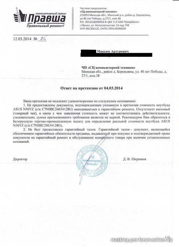 Как узнать кадастровый номер земельного участка в снттепловозник хабаровского района