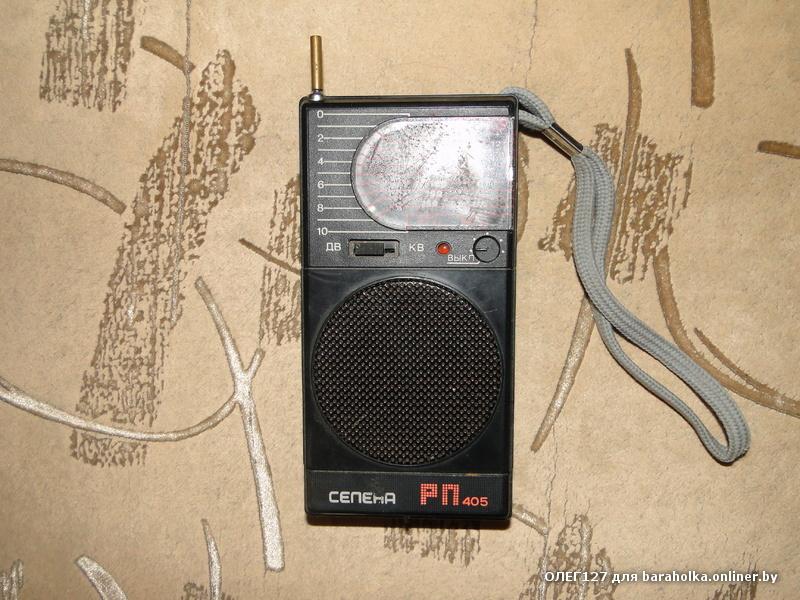 радиоприемник меридиан рп 248: