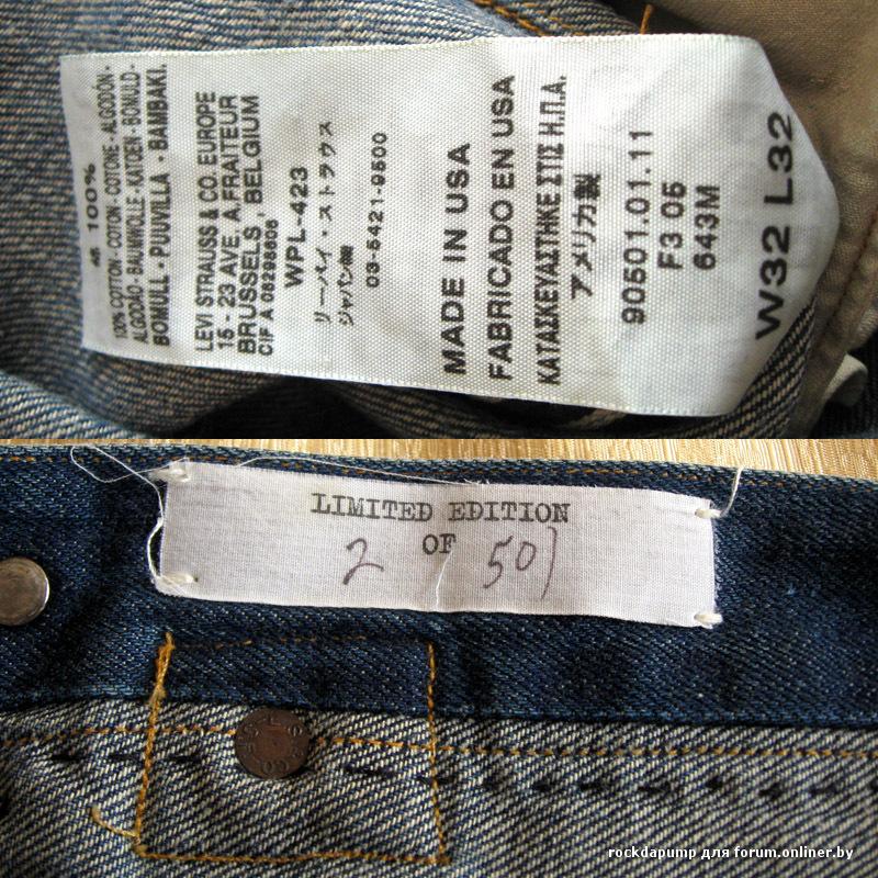 93bd201866e7 Какие джинсы носят белорусы
