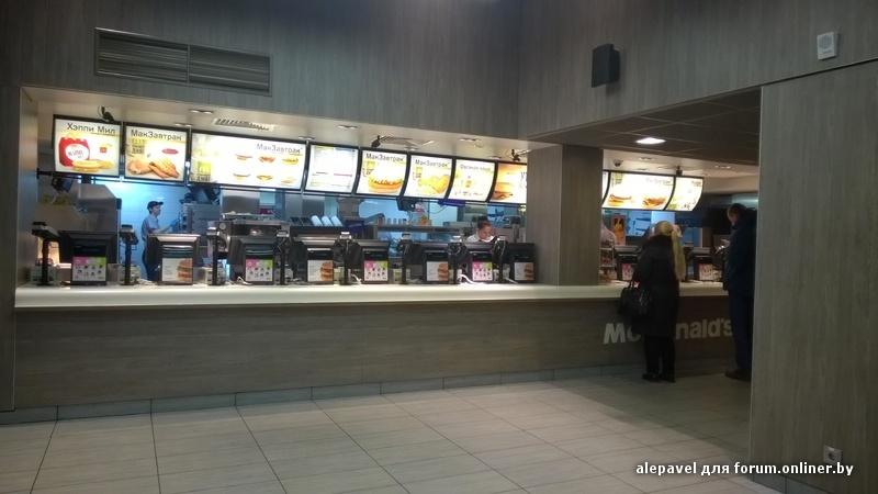 Фаст-фуд на Октябрьской - отзыв о Burger King, Москва