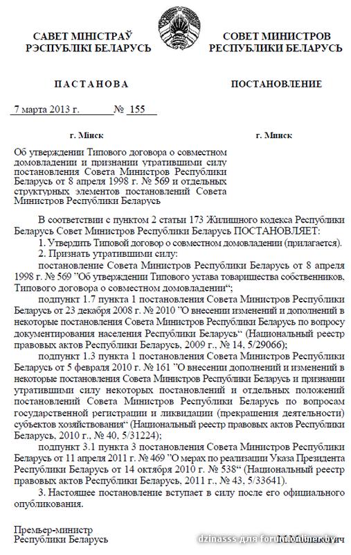 корреспонденции даже указ президента 246 от 31 мая 2017 таблицах выполняются помощью