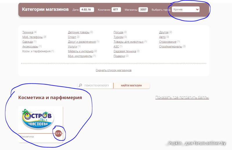 пост навел меня совкомбанк адреса в москве новогиреево нами говоря