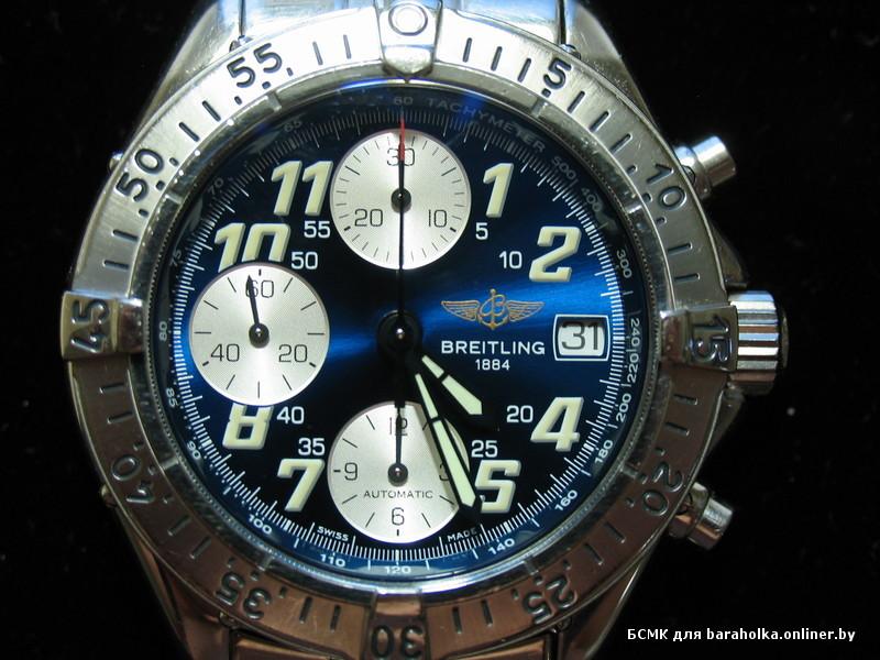 Харьков часы продам швейцарские бу часы запорожье продать