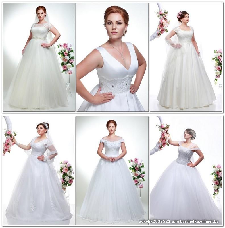 Свадебное платье 52 размер