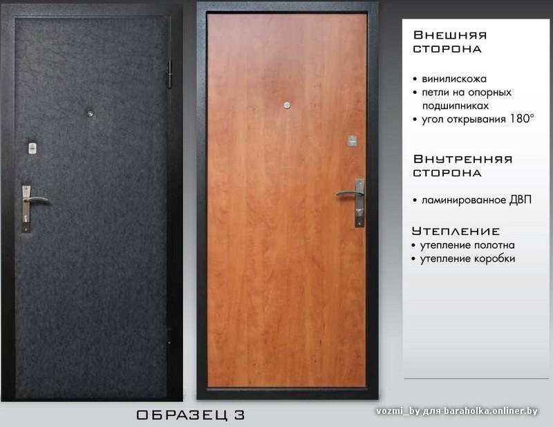 стальные двери образцы