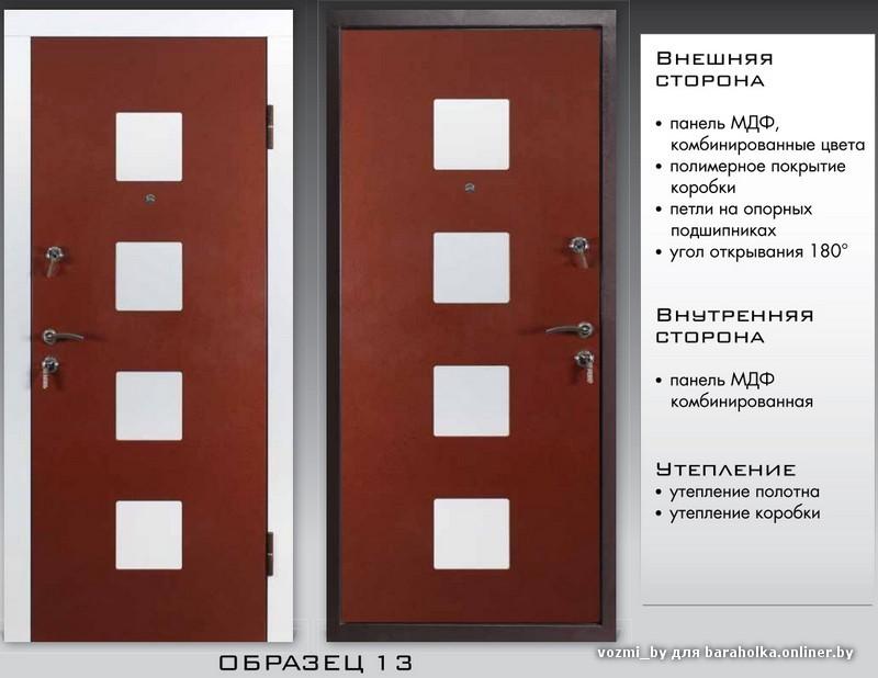 образцы входных металлических дверей