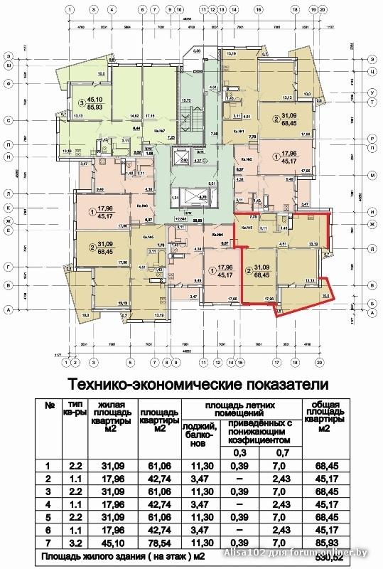 Шаранговича горецкого жилой дом 6 мапид - форум onliner.by.