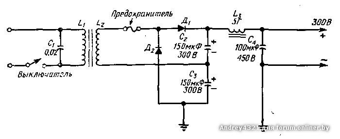 Схемы для маленьких токов.