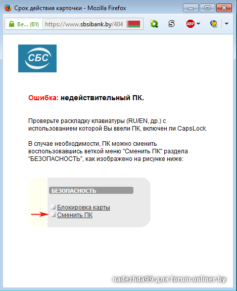 Кредитный калькулятор онлайн на автокредит