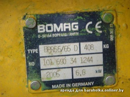 DSC07299.JPG