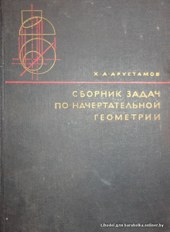 book Ни кацапа, ни